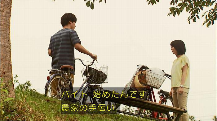 ウツボカズラの夢5話のキャプ411