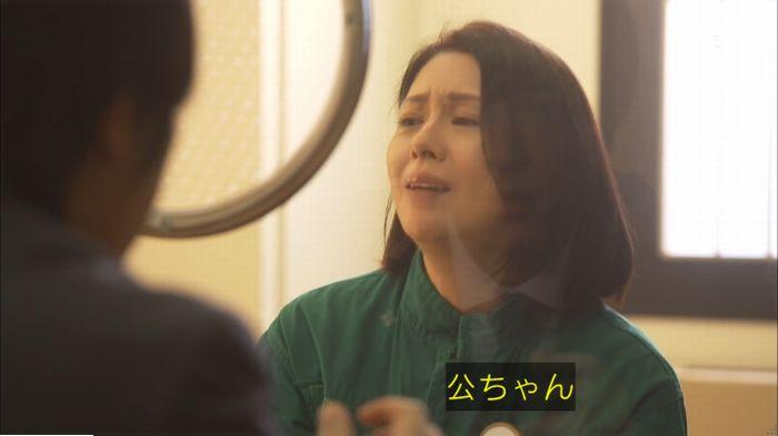 監獄のお姫さま 6話のキャプ303