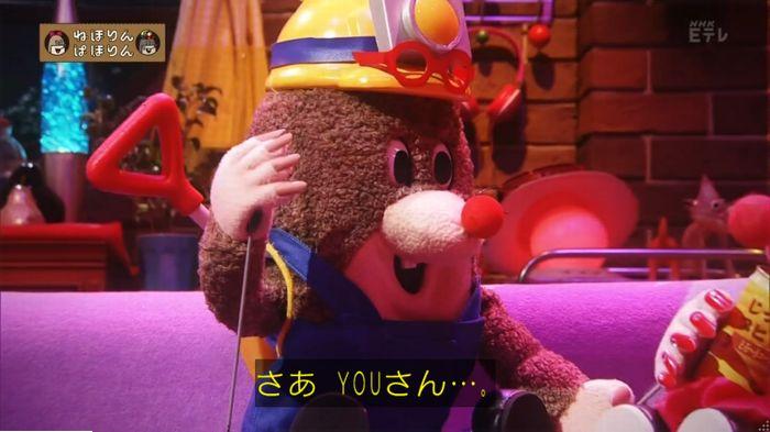 ねほりんぱほりんのキャプ2