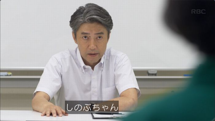 監獄のお姫さま 5話のキャプ214
