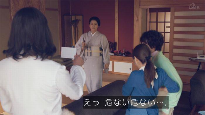 家政婦のミタゾノ 7話のキャプ191