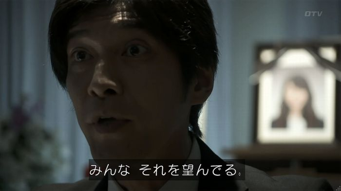 世にも奇妙な物語 夢男のキャプ336