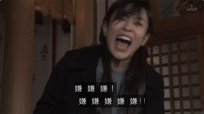 奪い愛 6話のキャプ255