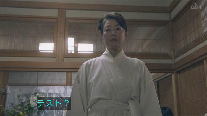 家政夫のミタゾノ4話のキャプ203