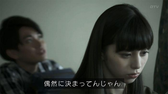 世にも奇妙な物語 夢男のキャプ131