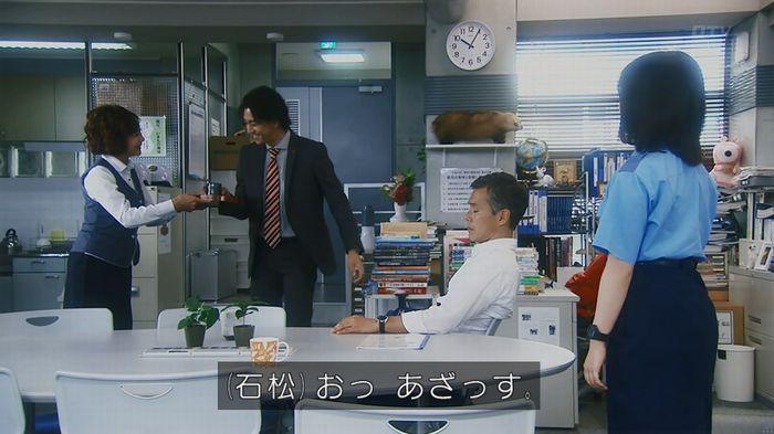 いきもの係 3話のキャプ59