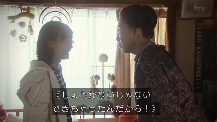9話のキャプ54