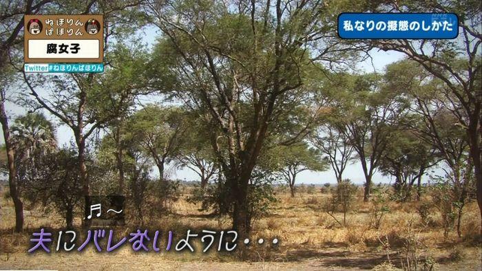 ねほりん腐女子回のキャプ344