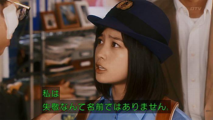 いきもの係 5話のキャプ339