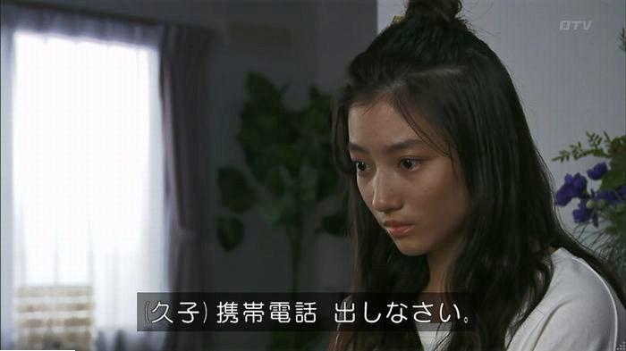ウツボカズラの夢7話のキャプ226