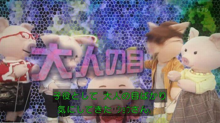 ねほりん元子役のキャプ401