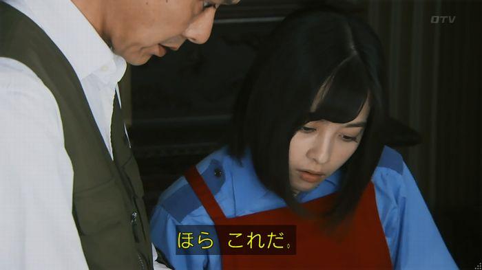 警視庁いきもの係 8話のキャプ280