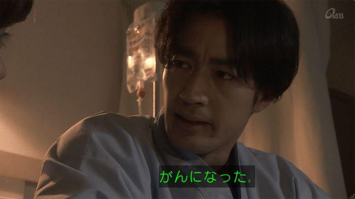 奪い愛 6話のキャプ581