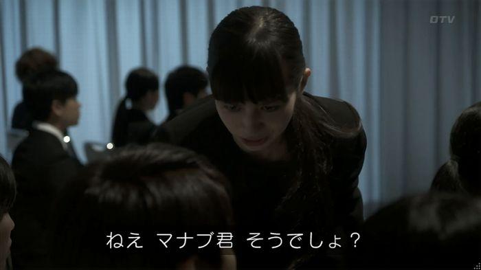 世にも奇妙な物語 夢男のキャプ313
