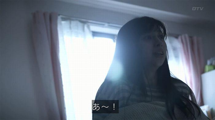 世にも奇妙な物語 夢男のキャプ371