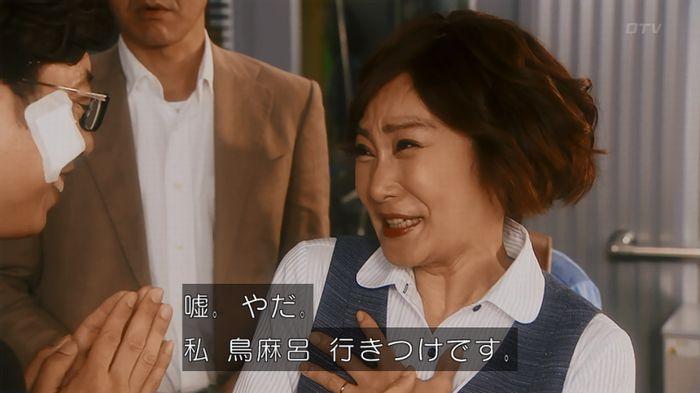 いきもの係 5話のキャプ321