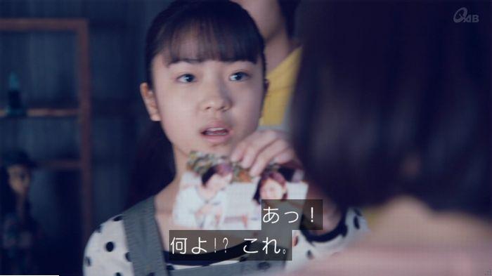 家政婦のミタゾノ 5話のキャプ674