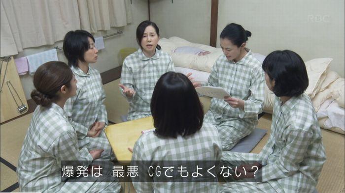 監獄のお姫さま 7話のキャプ213
