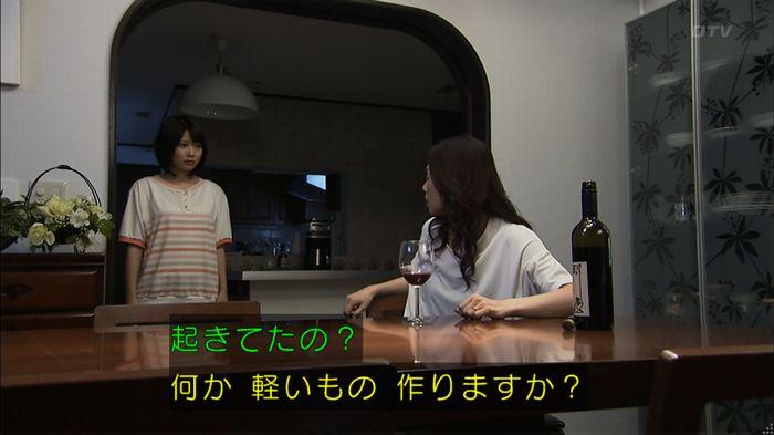 ウツボカズラの夢3話のキャプ483