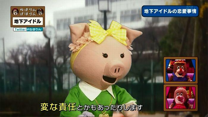 ねほりん 地下アイドル後編のキャプ346