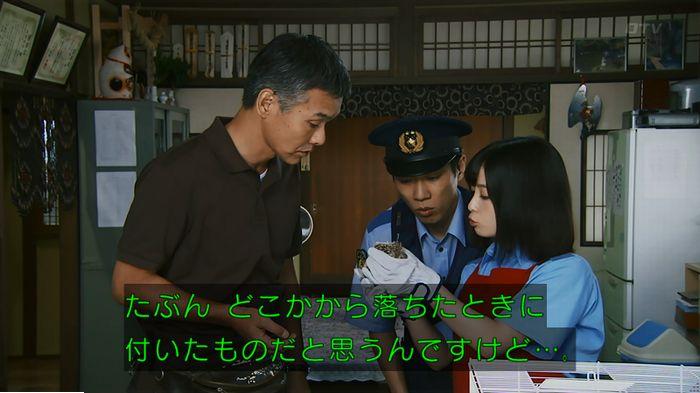 警視庁いきもの係 9話のキャプ191