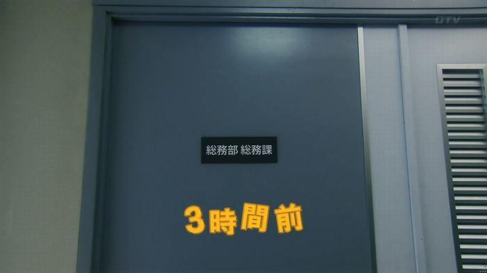 いきもの係 2話のキャプ59