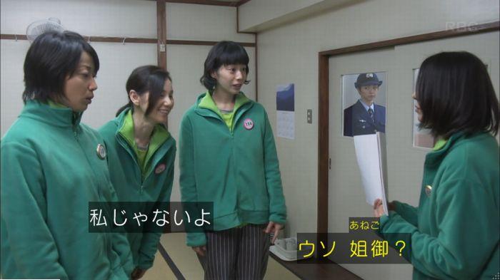 監獄のお姫さま 8話のキャプ113