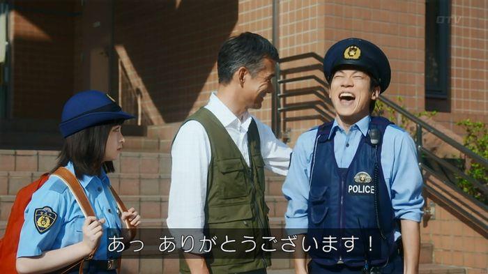 いきもの係 3話のキャプ484