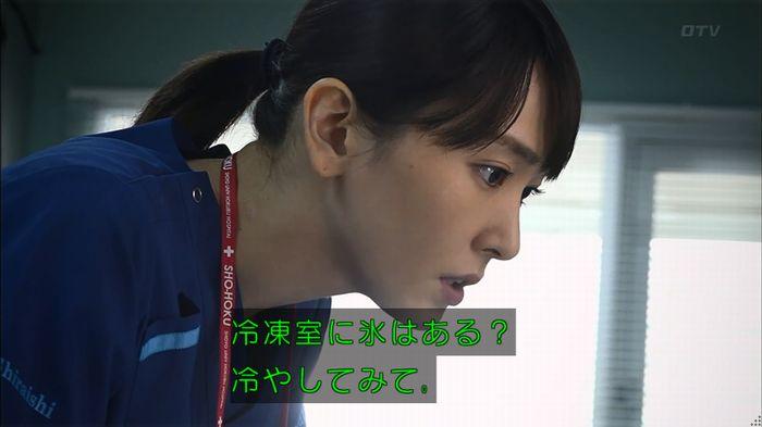 コード・ブルー6話のキャプ342