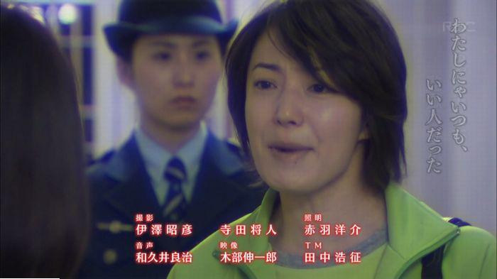 監獄のお姫さま 8話のキャプ720