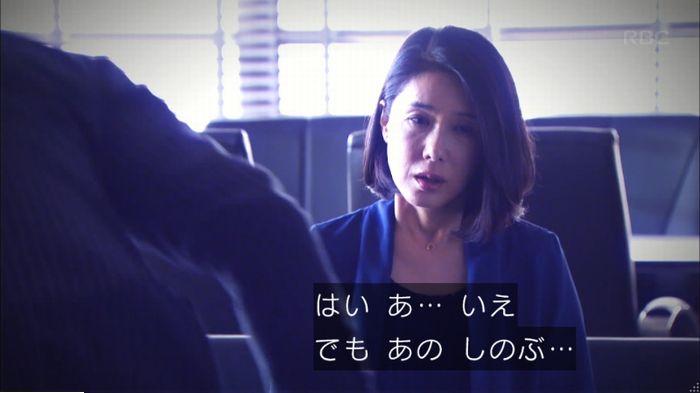 監獄のお姫さま 6話のキャプ248