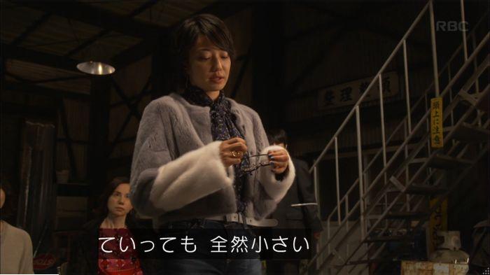 監獄のお姫さま 4話のキャプ564