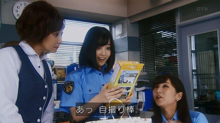 7話のキャプ879