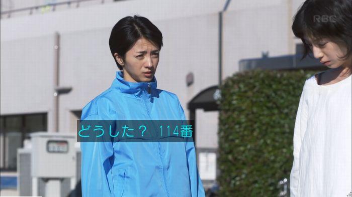 監獄のお姫さま 最終話のキャプ648