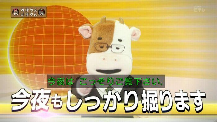 ねほりん腐女子回のキャプ21