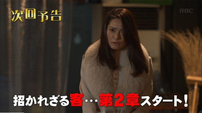 監獄のお姫さま 7話のキャプ738