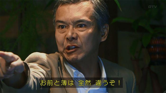 7話のキャプ810