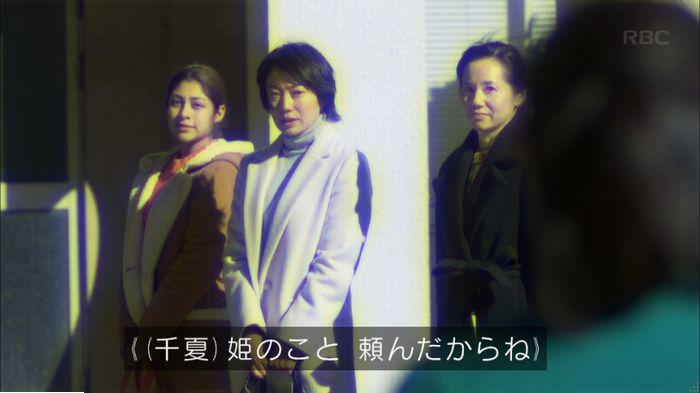 監獄のお姫さま 9話のキャプ200