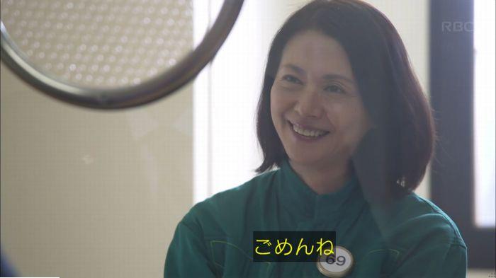 監獄のお姫さま 8話のキャプ596