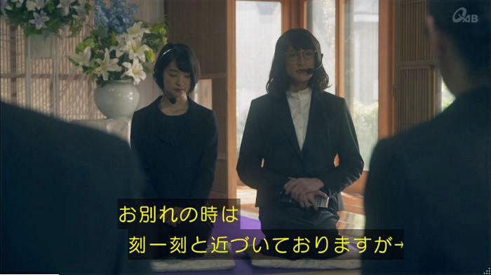 家政夫のミタゾノ4話のキャプ243