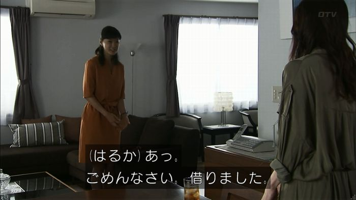 ウツボカズラの夢4話のキャプ115