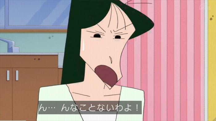 クレヨンしんちゃんのキャプ297