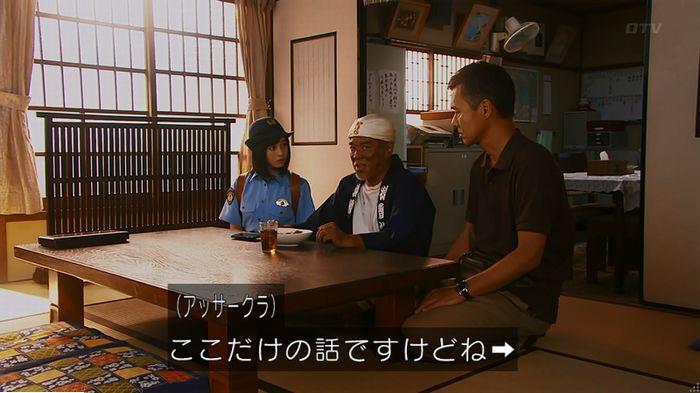 警視庁いきもの係 9話のキャプ278