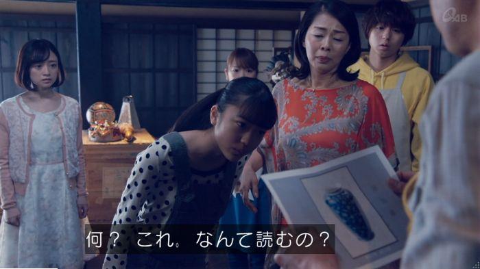 家政婦のミタゾノ 5話のキャプ650