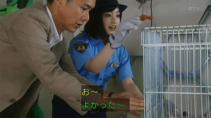 いきもの係 5話のキャプ231