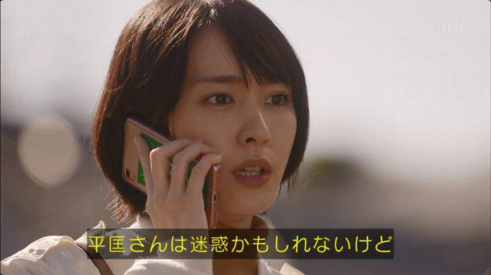 逃げ恥 8話のキャプ584