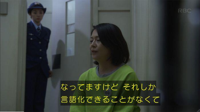 監獄のお姫さま 2話のキャプ417