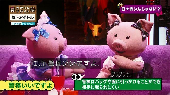 ねほりん 地下アイドル後編のキャプ208