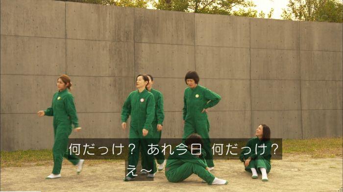 監獄のお姫さま 2話のキャプ581