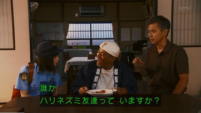 警視庁いきもの係 9話のキャプ271
